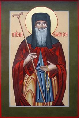 Преподобный Симеон Босой