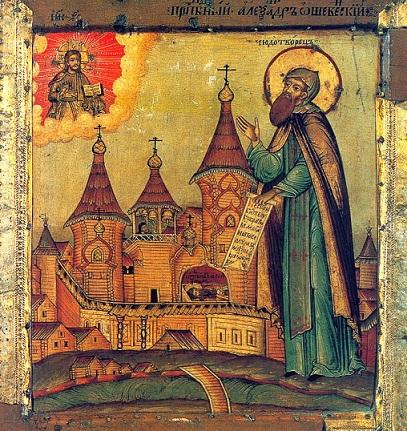 Преподобный Александр Ошевенский, игумен
