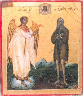 Преподобный Феодор Трихина («власяничный»)