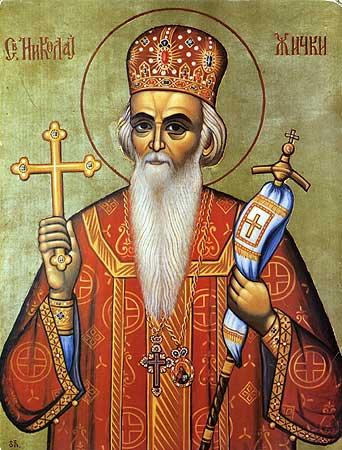 Свт. Николай Жичский