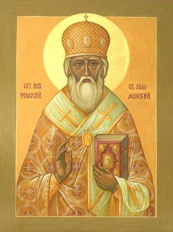 Святитель Феодосий (Ганицкий), епископ
