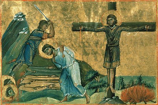 Мученик Феодор, мученица Филиппия, мученики Диоскор, Сократ и Дионисий