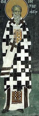 Святитель Максимиан (Максим) Константинопольский, патриарх