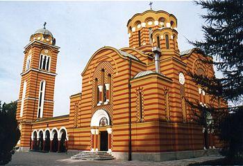 Банялучский Троицкий собор