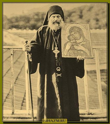 Гора Афон, отец Кодрат - игумен монастыря Каракалл, 1950-е годы, из архива Симонопетра