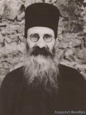 монах Арсений Коттеас