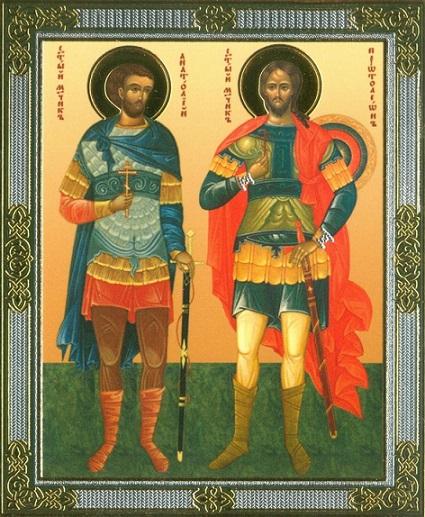 Мученики Анатолий и Протолеон