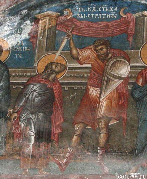 мучаник Савва Стратилат Римский, Сербия,  Дечани, церковь Христа Пантократора