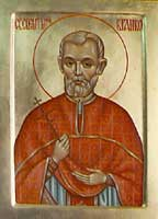 Священномученик Бранко Добросавлевич, пресвитер 1