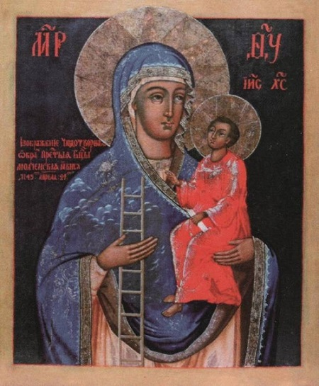 Молченская икона Божией Матери в Молченской Богородице-Рождественской Софрониевой мужской пустыни