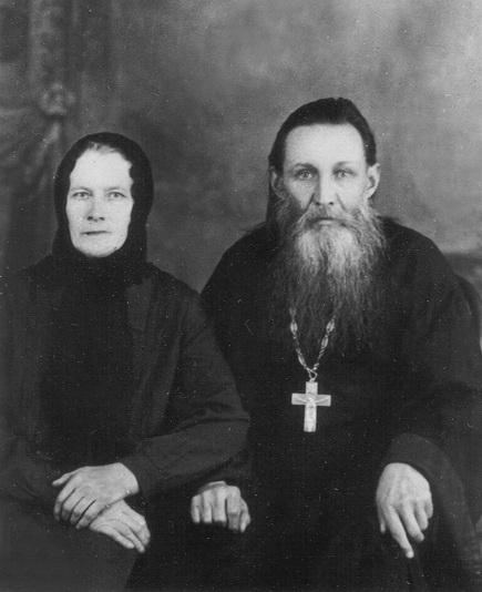 Священномученик Сергий Рохлецов, пресвитер