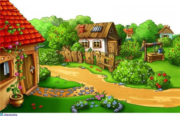 в деревню