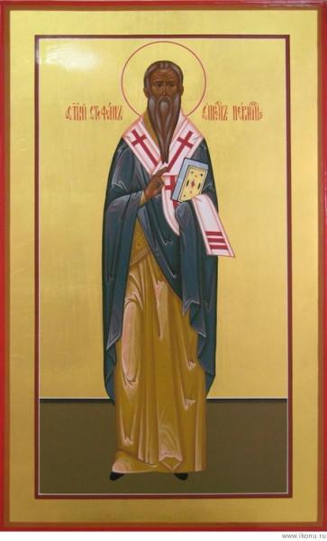 Святитель Стефан Пермский (Великопермский), епископ