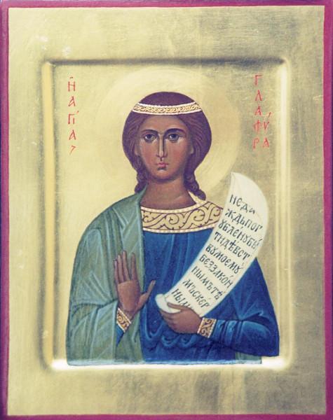 Праведная Глафира Амасийская, дева