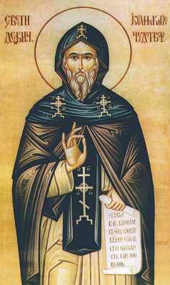 Преподобный Иоанникий Девиченский, Чернорецкий, Сербский