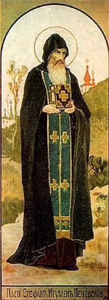 Преподобный Стефан Печерский, Владимиро-Волынский, епископ