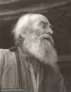 монах Аввакум Лавриотис (1894-1978)