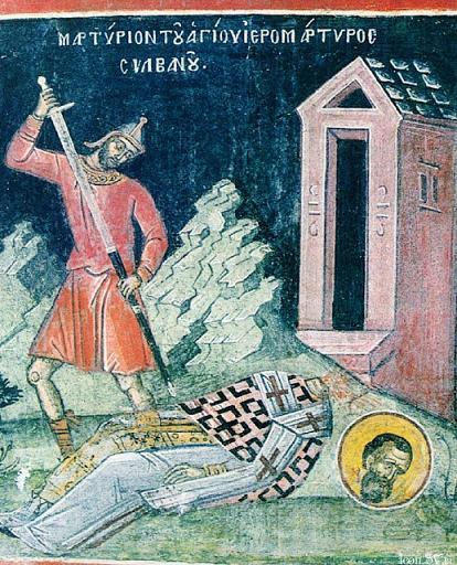 Священномученик Сильван Газский, епископ
