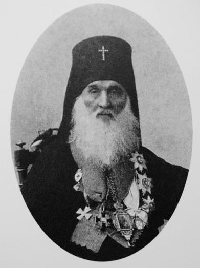 Иларион - Епископ Полтавский и Переяславский