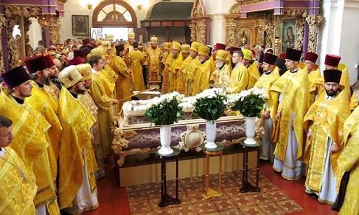 прославление в лице местночтимых святых святителя Илариона (Юшенова) 1