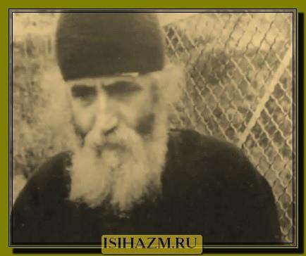 Паисий Святогорец фото периода переселения старца в келью «Панагуда»