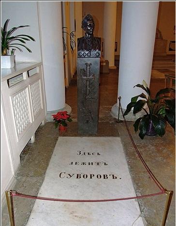 могила А.В. Суворова