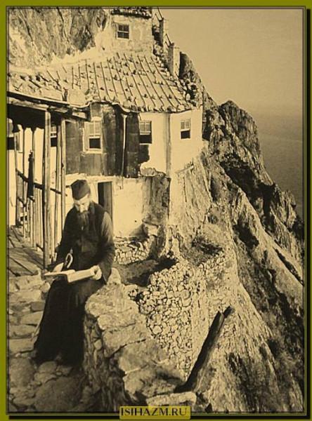 Каруля, фото начала прошлого века 1