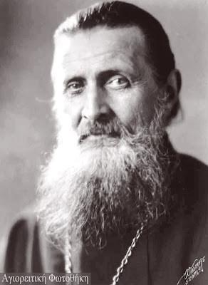 Иеромонах Никон Карульский (1874-1963) 1