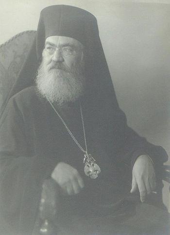 _митрополит Дамаскин I (Папандреу) (1941-1949)