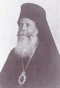 _Хрисанф I (Филиппидис) (1938-1941) 1