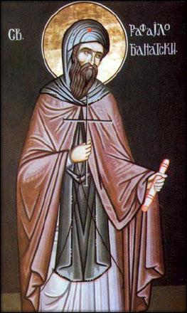 прп. Рафаил Банатский (+ ок. 1590) память 16 августа (ст.ст.)