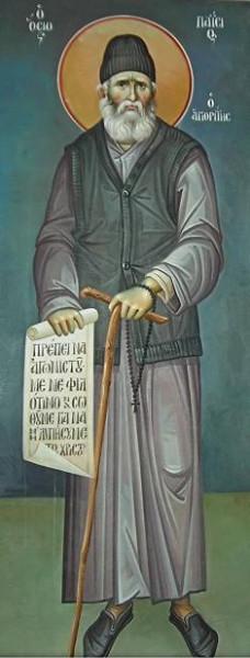 прп. Паисий Святогорец икона