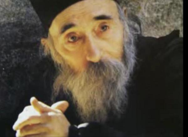 Афон, старец Иоаким