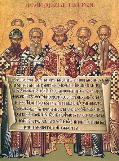 Никео-Цареградский Символ веры. Икона