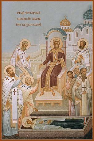 икона Четвертый Вселенский Собор Халкидонский