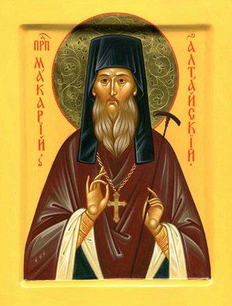 Преподобный Макарий (Глухарев), Алтайский, архимандрит 1