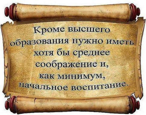 _правшутят_воспитание