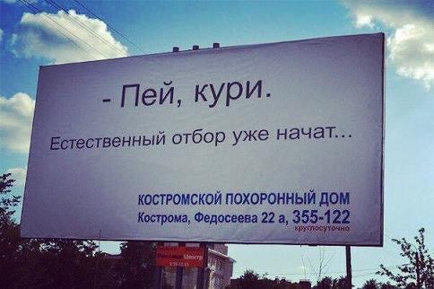 _правшутят_отбор