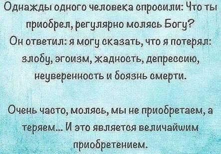 _правшутят_потери