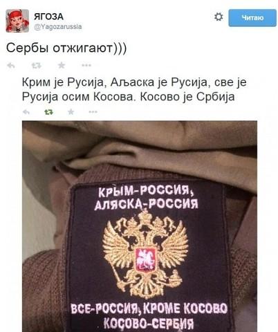 Все Россия