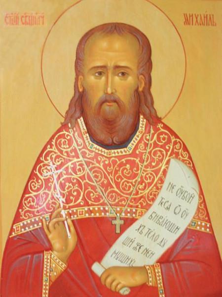 Священномученик Михаил Дейнека, пресвитер