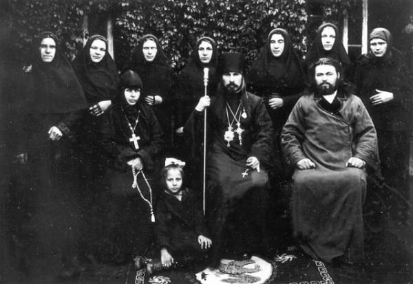 Священномученик Онуфрий (Гагалюк),архиепископ Курский и Обоянский