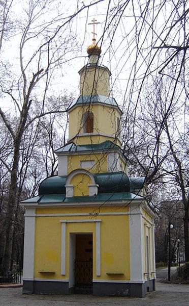 Часовня блаж. Андрея Симбирского в Ульяновске