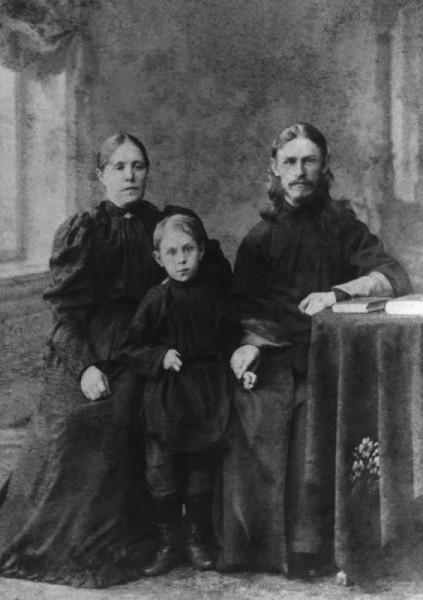 Священномученик Михаил Борисов, пресвитер  с семьей