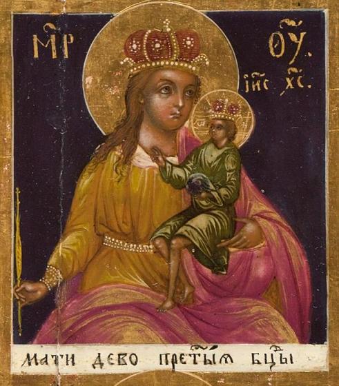 Икона Богородицы «Мати Дево (Мати и Дево)»