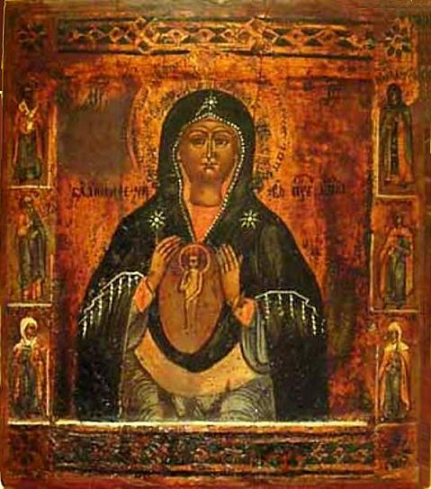 Икона Богородицы «Блаженное Чрево»