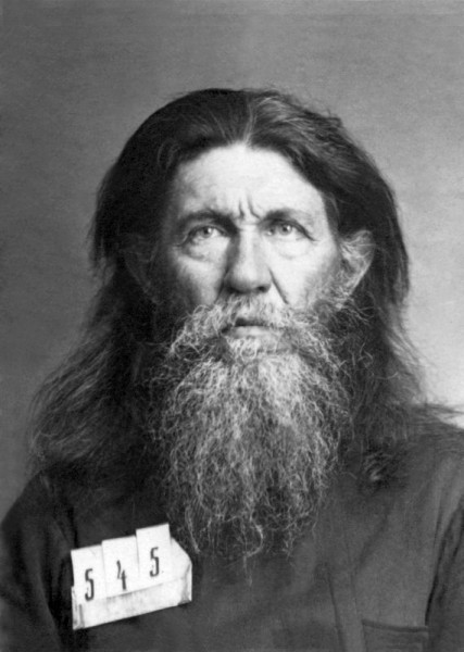 Протоиерей Василий Смоленский. Москва, Бутырская тюрьма. 1929 год