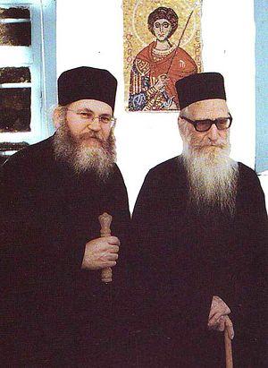 Отец Дионисий (Игнат; 1909–2004) и архимандрит Ефрем Ватопедский