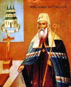 Святитель Филофей, в схиме Феодор, митрополит Тобольский