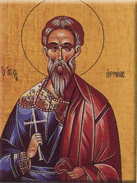 Мученик Ермий Команский